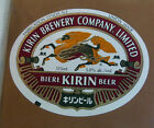 VINTAGE CANADIAN BEER LABEL - KIRIN BREWERY, KIRIN BEER 355 ML
