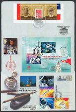 "Aérogramme ""40 ans Relation Chine - France / MAO TSE-TOUNG & DE GAULLE"" 2004"