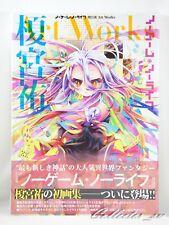 3 - 7 Days   No Game No Life Yuu Kamiya Art Works Box Set + Poster from JP