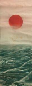 T0551 Japanese Hanging Scroll Kakejiku Silk Rising Sun Hand Paint Antique