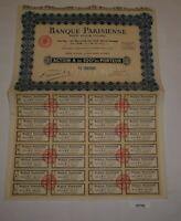 100 Francs Aktie Banque Parisienne Société Anonyme Française 1933 (127763)