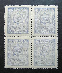 Afghanistan 1909 Scott #205 MH OG Block - Scott 2010 Catalogue Value $21.00!