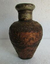 Vintage Handcrafted Embossed Painted Iron Flower Vase Pot collectible
