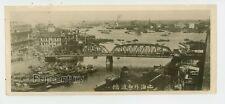 Pre WW2 1930s China Photograph Shanghai Garden Bridge Panoramic Large Photo