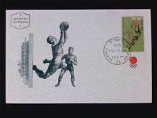 ISRAEL MK 1964 OLYMPICS FOOTBALL SOCCER MAXIMUMKARTE MAXIMUM CARD MC CM c5371