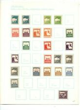 Palestine stamps collection 1928 -32 thick, vertically ribbed paper,  Mint. RARE