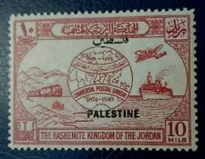 Jordan:1949 The 75th Anniversary of UPU - Jordan Postage  Rare/Collectible Stamp