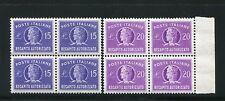 1949/52 Italia Repubblica recapito 15 e 20 lire ruota blocco di 4 CENTRATI **