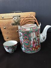 New ListingAntique Wicker Basket Famille Rose Medallion Teapot Cup Chinioserie Chic