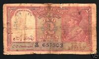 PAKISTAN 2 RUPEES P-1 AA 1947 INDIA KING GEORGE VI LION RARE CURRENCY MONEY NOTE