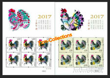 CHINA Stamp 2017-1 Mini S/S  New Year Zodiac of Rooster Stamp