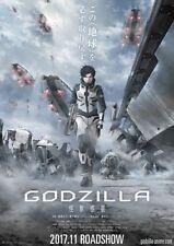 DVD Anime Godzilla: Kaijuu Wakusei (Planet Of Monsters) Full Movie English Dub