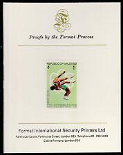 Maldives (484) 1976 Wrestling imperf on Format International PROOF  CARD