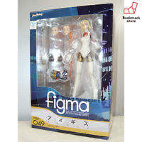 NEW Max Factory figma 049 Persona 3 AEGIS Figure from Japan F/S
