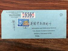 CHINA TAIWAN OLD POSTCARD US DEPARTMENT AGRICULTURE SHANCHU NANTOU TO USA 1964!!