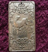 Zodiac Bullion Horse Sign Year Silver Ornate Chinese Amulet Pendant State