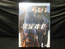 INVISIBLE TARGET (DVD, Widescreen) Chinese w/English Subtitles, Region 3