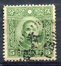 TIMBRE CHINE  obl / STAMP CHINA  obl    / A ETUDIER
