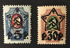 Russia RARE Stamps - Overprint Star Eagle Coat of Arms 1912. Mint NH.