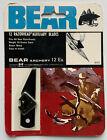 NOS Vintage Fred Bear Archery Razorhead Auxiliary Blades Traditional Recurve Bow
