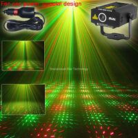 ESHINY Car Adapter Mini R&G laser full stars Projector Garden Park Party Light