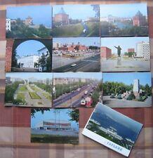 "Russia - 1973 ""Gorky"" Postal Stationary (Postcards)"