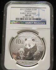 2012 Chinese Panda - 1oz. .999 Silver - NGC MS69 - Early Releases - 158