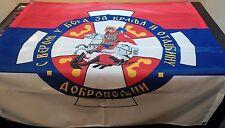 Serbian Volunteer Corps FLAG - Srpski Dobrovoljački Korpus zastava