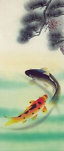 JAPANESE KOI FISH, Vintage Asian Reproduction Rolled CANVAS PRINT 17x35 in.