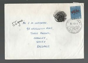1972 Switzerland Postage Due Tax, Arolla Nature & Mountaineering pm cover