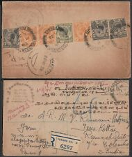 Malaysia-Penang 1936- Registered Cover to  Colombo - S. India.(7G-38152) MV-4440