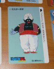 DRAGON BALL Z DBZ HONDAN PREMIUM VOL.1 CARDDASS CARD CARTE 42 JAPAN 2008 MINT