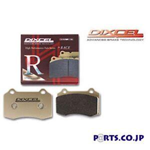 DIXCEL Brake Pad R01 Type Front Lancia Delta HF Integrare Evorzone