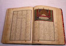 MAGNIFICENT 19C MASSNAVI OF MOLAVI BOOK PRINTED IN BOMBAI 1850'S