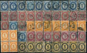 RUSSIA, RUSSIAN LEVANT UNCHECKED LOT OF UM/NH BLOCK & USED SINGLES #Z1