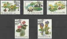 Timbres Flore URSS 5095/9 o lot 9217