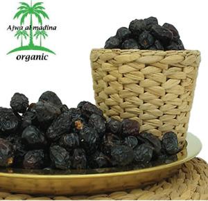 AJWA dates Large Premium Quality fresh Medina imported ORGANIC 1 kg