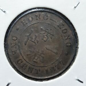 1877 Hong Kong One Cent
