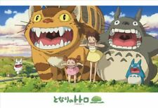 Jigsaw puzzle Studio Ghibli My Neighbor Totoro 300 pieces (26 x 38 cm) Japan F/S