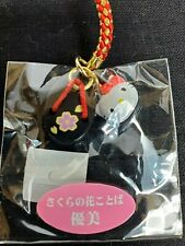 2006 Sanrio HELLO KITTY Gotochi Mobile CELL Phone Camera Strap JAPAN Only NEW