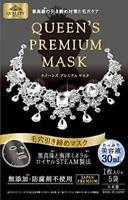 ☀Queen's premium mask pores tightening mask 5 pieces