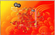 Hong Kong 2012-1 China Lunar New Year of Dragon Souvenir Sheet