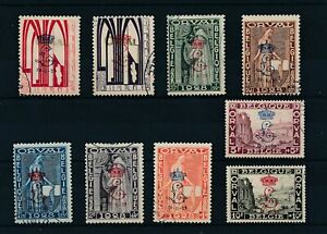 [30032] Belgium 1929 Orval Good SCARCE set Very Fine used stamps V:$990