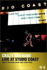 Crazy Ken Band Show Live at Studio Coast, DVD, 2003 Tour Final