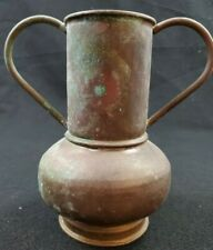 VINTAGE Hand Made Copper Vase with Handles Made in Spain