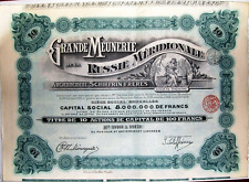 Russian-Belgium bond GREAT MILL OF SOUTHERN RUSSIA certificate for 10 bonds 1912