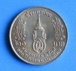 Thailand 20 Baht 1996 Unc World Coin Nursing School 100th Thai King Rama 9 Era