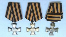Imperial Russian St George Cross 1st 2nd 4th Classes Replica Copy
