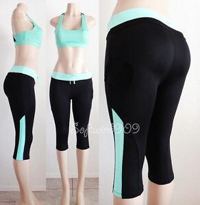NEW Black Light Mint Blue Colorblock Sports Active Capri Cropped Leggings Pants