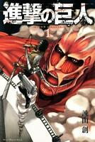 kt09156 New Shingeki no Kyojin Attack on Titan Vol.1 Manga Comic Book from Japan